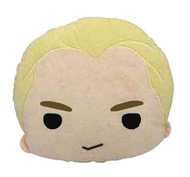 Harry Potter Kissen Draco Malfoy 32 cm